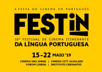 FESTin – Festival de Cinema Itinerante da Língua Portuguesa