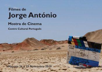 Maputo: Mostra de Cinema | Filmes de Jorge António